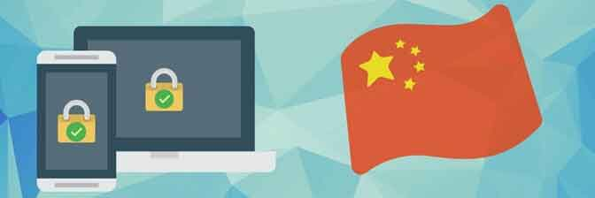 Best Mobile VPN Apps for China