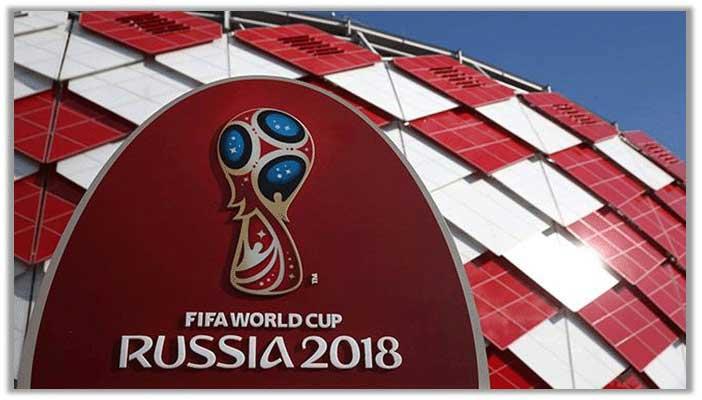 How to Watch FIFA World Cup 2018 on Kodi