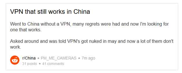 China VPN Reddit Reviews