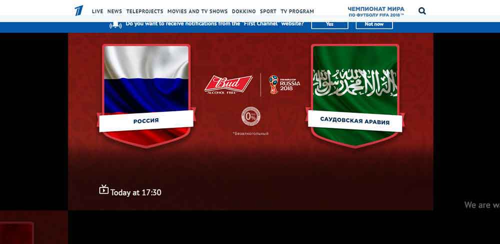 How to Watch Saudi Arabia vs Russia Fifa World Cup in Russian commentary
