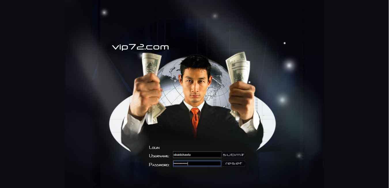 vip72 vpn review