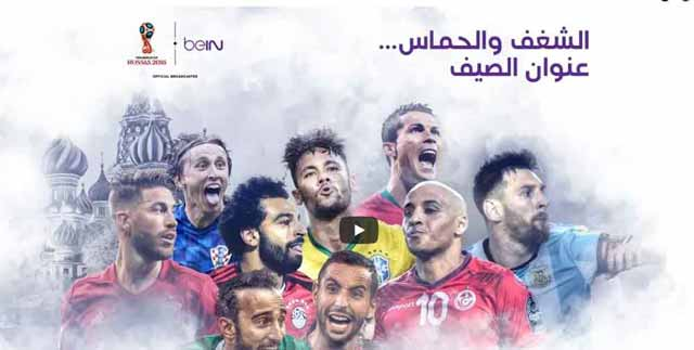 How To Watch FIFA World Cup Finals 2018 Live Online