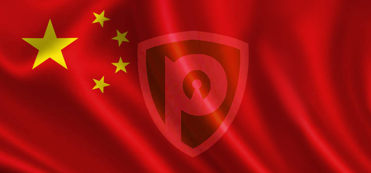 Purevpn in China