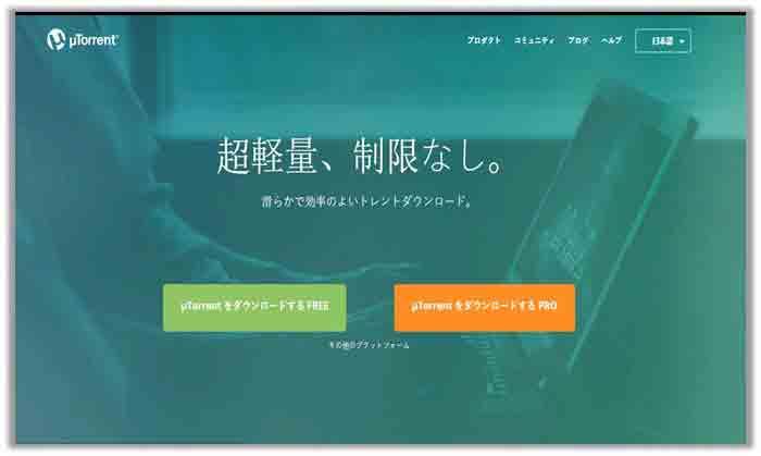 UTorrent-Japanese